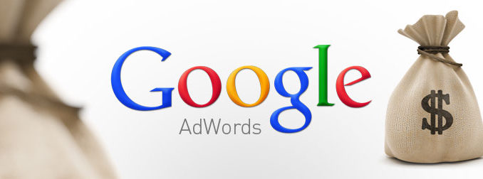 рекламата Adwords