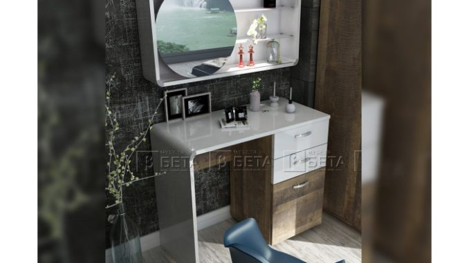 Тоалетка